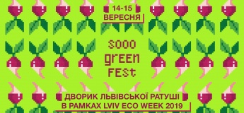 So Green Fest в рамках Lviv Eco Week