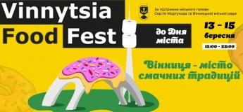 Vinnytsia Food Fest до Дня Міста