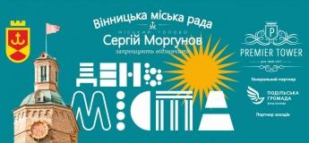 День міста Вінниця 2019