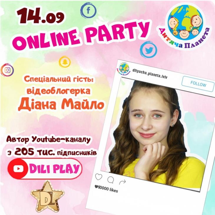 Online party з відеоблогеркою Діаною Майло