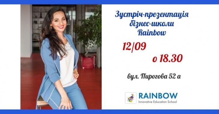Зустріч-презентація для батьків бізнес-школи Rainbow