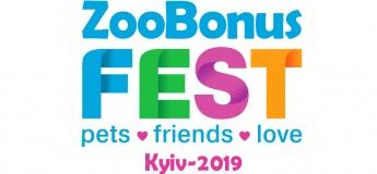 III Міжнародний Фестиваль ZooBonusFEST-2019
