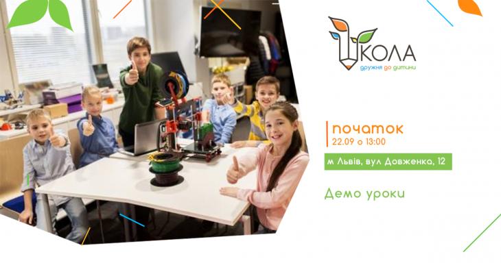 А ваша дитина вміє грати на бананах та створювати роботів?