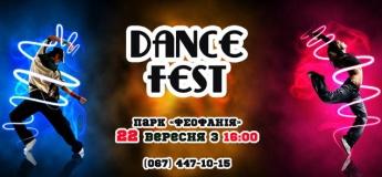 Dance-Fest у Феофанії