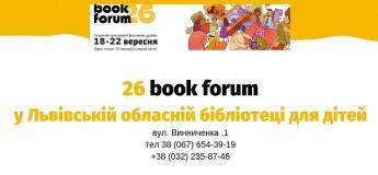 26 Book Forun У БІБЛІОТЕЦІ