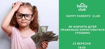 Як навчити дітей правильно користуватися грошима