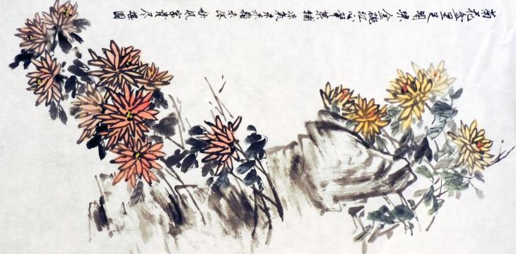 Золота осінь. Майстер-клас із китайського живопису