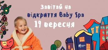 День відкритих дверей у BabySpa