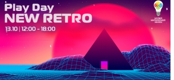 Play Day NEW RETRO