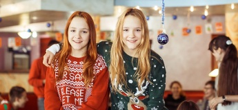 Рождественские каникулы в DEC camp