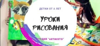 Уроки рисования для детей!