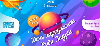 Fish Birthday: Cosmic party