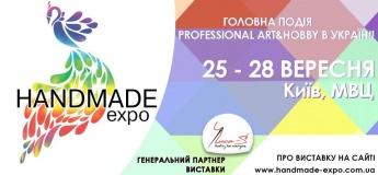 HANDMADE-Expo Осінь 2019