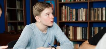 Самоменеджмент і навички ефективного навчання (13-16 років)