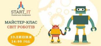 Рандеву з роботами – безкоштовний майстер-клас для дітей та батьків