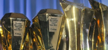 """IV Всеукраїнський конкурс-фестиваль дитячої творчості """"Зоряний старт"""""""
