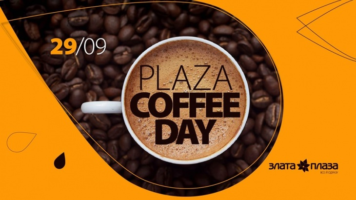 Plaza Coffee Day