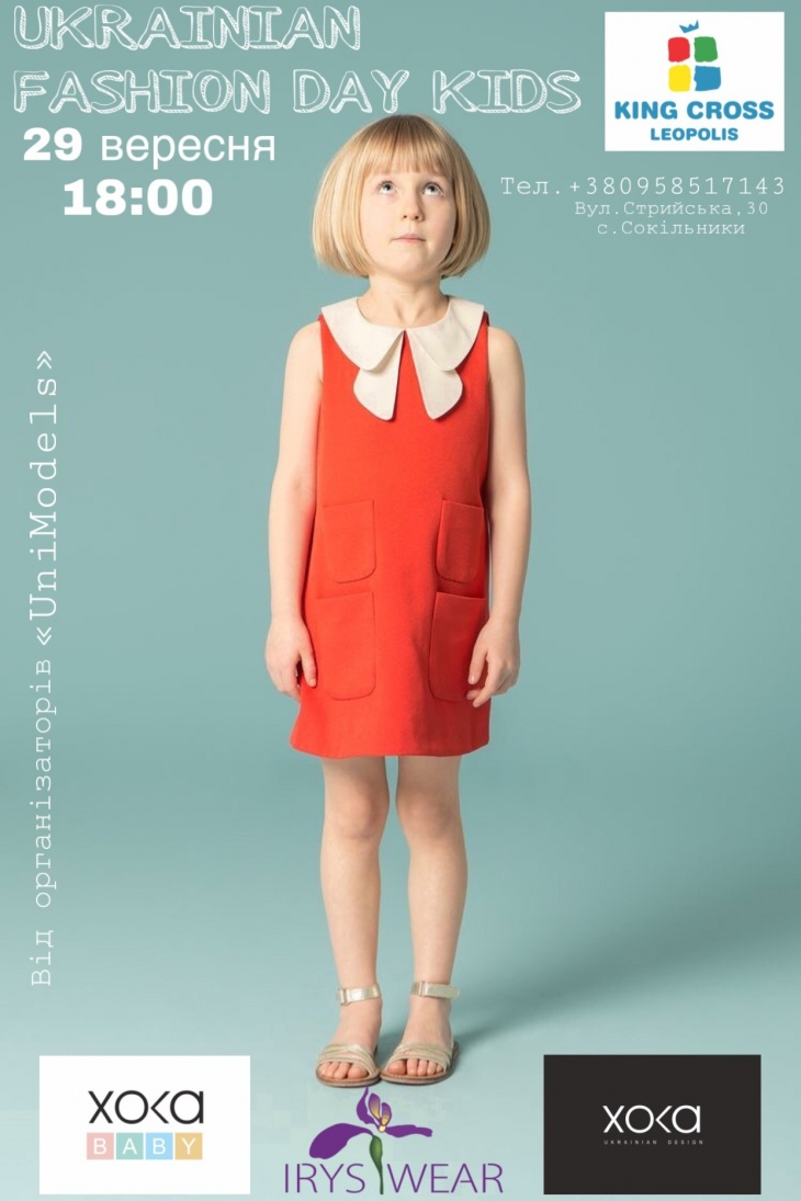 Ukranian Fashion Day Kids!