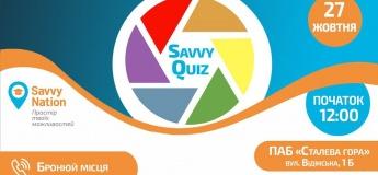 Розважальна вікторина для школярів SavvyQuiz