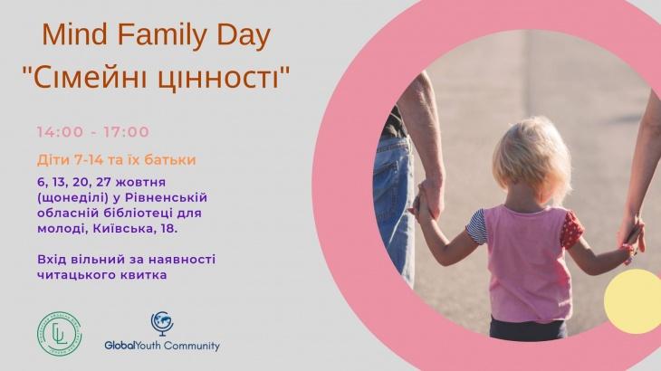 """Mind Family Day """"Сімейні цінності"""""""