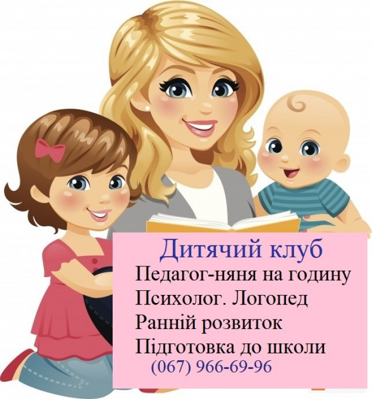 Логіка. Ранній розвиток дитини (1-5 років) Виноградар