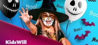 Halloween в KidsWill