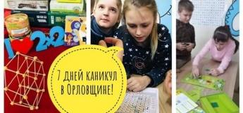 Лагерь НЕшкольной математики в Орловщине с 2х2