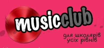 Music Club