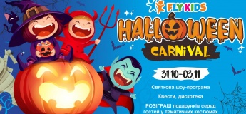 HALLOWEEN CARNIVAL у Fly Kids