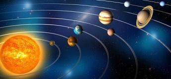 """Интерактивная лекция """"Бесконечность Вселенной"""""""