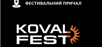 Koval Fest Дніпро