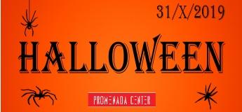 Halloween у Променаді