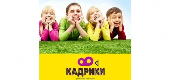 """Осенний городской лагерь """"Магия знаний"""""""