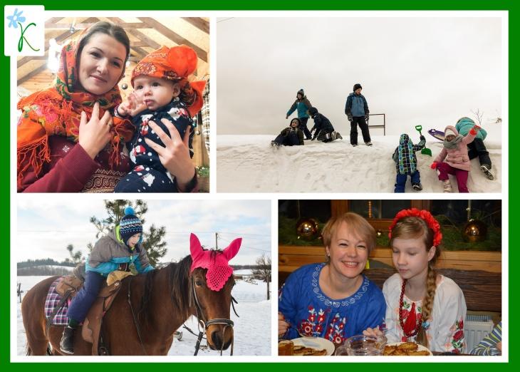 Рождественский психологический лагерь для взрослых и детей «Каникулы Души»