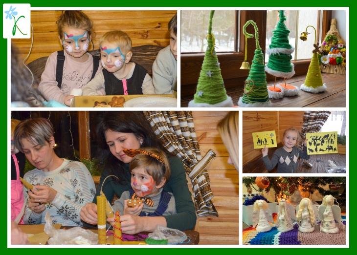 """Різдвяний психологічний табір для дорослих та дітей """"Канікули Душі"""""""