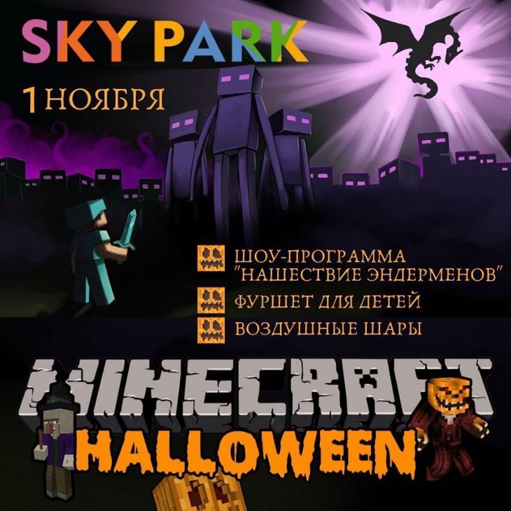 Minecraft Helloween