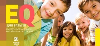 Як розвивати емоційний інтелект у дитини. Батькам про дітей