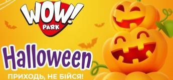 Halloween в WOW park