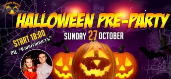 Halloween Pre-Party with Amado Dance Studio