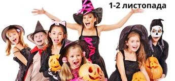 Піжамна вечірка в стилі Halloween