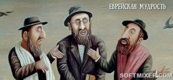 Екскурсія та обід у синагозі