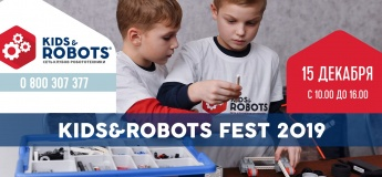 Kids&Robots FEST 2019