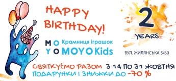 Крамниці іграшок MoyoKids - 2 роки