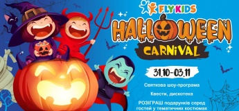 HALLOWEEN CARNIVAL во Fly Kids!