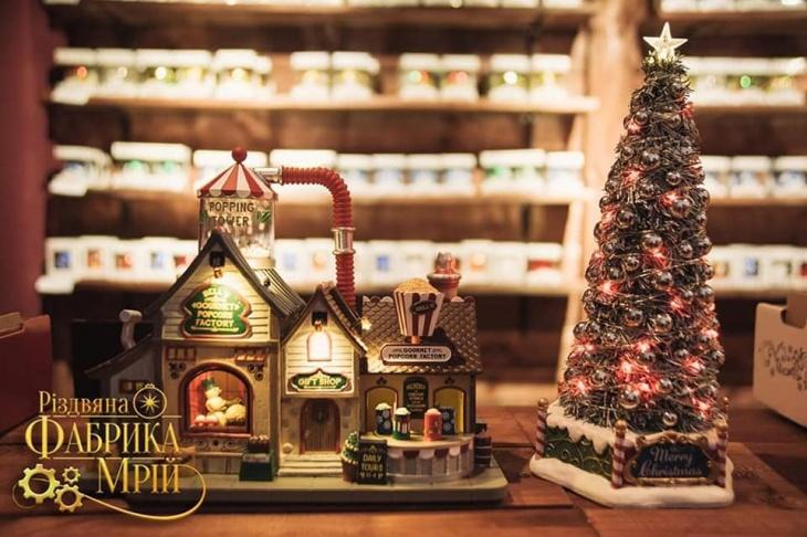 Різдвяна фабрика мрій на ВДНГ