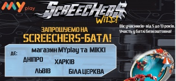 Screechers-баттл