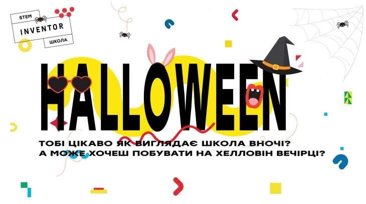 Lego Halloween party