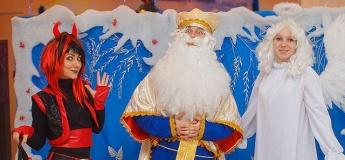 Спектакль до Дня Святого Миколая