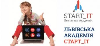 Пробні заняття для дітей від професіоналів ІТ-компаній
