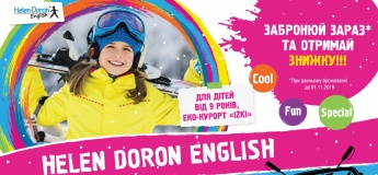 Helen Doron English Ski Camp